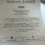 MUNCH'S BURGER STAND - ポリシー