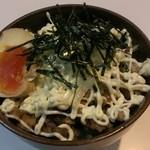 くまの家 - ちゃーしゅーマヨネーズ丼 300円