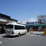 沼津浜焼きセンター 海女小屋 -