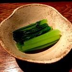 眠庵 - 青菜のおひたし