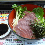 魚庭本店 - 鉄火丼540円です