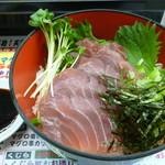魚庭本店 - 鉄火丼