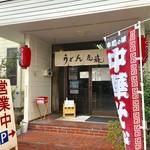 虎龍 - SNSで良くみる虎龍さんの入口画像