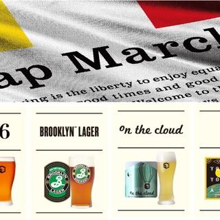 最新ビールサーバー「TapMarche(タップ・マルシェ)」