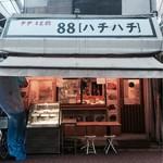 チヂミとお酒 88 -