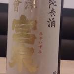 日本酒バー オール・ザット・ジャズ - 会津 宮泉