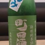 日本酒バー オール・ザット・ジャズ - 町田酒造