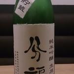 日本酒バー オール・ザット・ジャズ - 分福