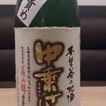 日本酒バー オール・ザット・ジャズ - 中乗さん