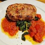 bistro & grill me at park - 仔羊ハンバーグトマトハーブソース ホウレンソウのソテー添え