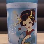 日本酒バー オール・ザット・ジャズ - 若竹 鬼乙女