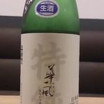 日本酒バー オール・ザット・ジャズ - 華一風