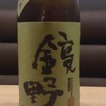 日本酒バー オール・ザット・ジャズ - 鏡野