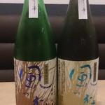 日本酒バー オール・ザット・ジャズ - 風の森
