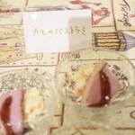 トルコ料理&地中海料理メッゼ - 鴨肉とポテトサラダ