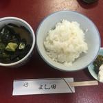 69948635 - 鯛茶漬け 1,080円