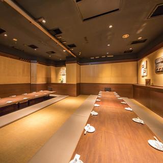 【金山屈指の大宴会スペースをご用意しております!】