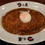 日乃屋カレー - 日乃屋カレー温玉(大盛)