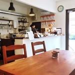 ノチハレ珈琲店 -
