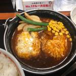 東京チカラめし 半蔵門店 -