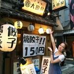 Gyouzasakabaootaya - 神田らしいテイストの店構え