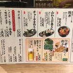 69959120 - 店内メニュー表 その2