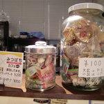 古本とビール アダノンキ - スナック瓶