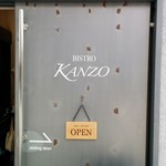 BISTRO KANZO -