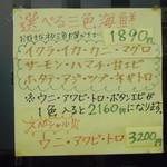 69964629 - 店の_おすすめ