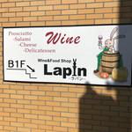ワイン&フードショップ ラパン -