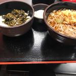 ゆで太郎 一番町店 -