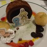 TOWER RECORDS CAFE - スナドリネコさんのおやすみロールケーキ