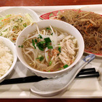 アオザイ - 日替りランチ(980→500円)