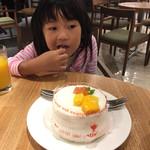 コーヒーラウンジ ホテル日航成田 - 追加購入。オレンジとマンゴーのシフォンケーキ(^∇^)