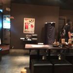 九州料理 個室居酒屋 永山本店 - 内部チーズ