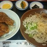 69967208 - おろしそばとソースカツミニ丼(税込1,050円)