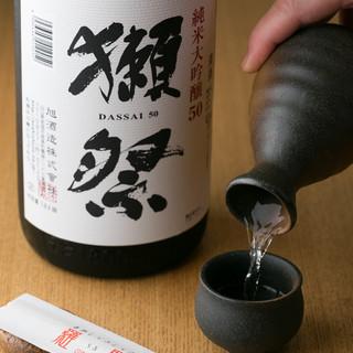 充実の日本酒もご用意しております。