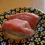 くるくる寿司 ほがらか亭 - マグロの頭650円