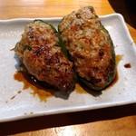 魚to畑 - ピーマンの肉詰め