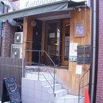 Kanbutsu Cafe - 外観