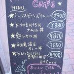 Kanbutsu Cafe - メニュー看板2
