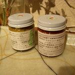 Kanbutsu Cafe - 激辛!グリーンソース「スクッグ」・自家製!味醂粕の豆板醤