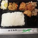サンウェイ - 唐揚げ焼肉弁当(500円)