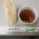 サンウェイ - 玉子サンド(150円)&味噌汁(サービス)