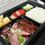 大衆ステーキとハンバーグ炭火焼専門店 ミンチェッタ -