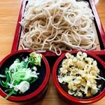 大谷家食堂 - 料理写真: