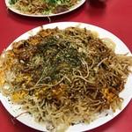 広島お好み焼き 廣 -