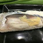 69977543 - 早寿司(150円)