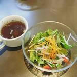 69977694 - サラダとスープ