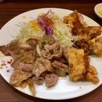 キッチン太郎 -